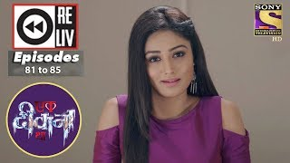 Weekly Reliv - Ek Deewaana Tha - 12th Feb to 16th Feb - Episode 81 to 85