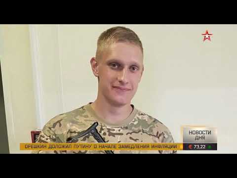 Боец спецназа ГРУ погиб в драке в Подмосковье