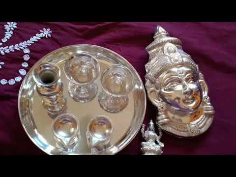 ಬೆಳ್ಳಿ ವಿಗ್ರಹಗಳನ್ನು ತೊಳೆಯುವುದು ಹೇಗೆ ? / How to clean silver vessels, pooja items at home.