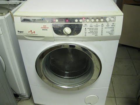 Ремонт стиральной машины Candy (Канди)