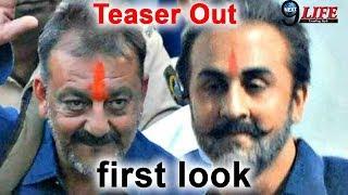 Sanjay Dutt Teaser Out, बन सकता है ये बड़ा रिकॉर्ड… | Sanjay Dutt Biopic Teaser | Next9Life