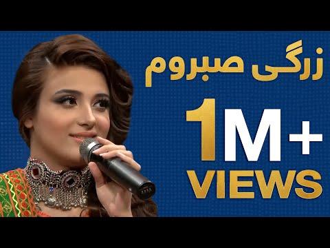 دیره کنسرت – لیلا خان - زرگی صبروم / Dera Concert - Laila Khan