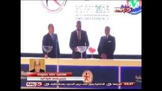 خالد حمودة رئيس الاتحاد المصري لكرة اليد: اقوي منتخب فى المجموعه