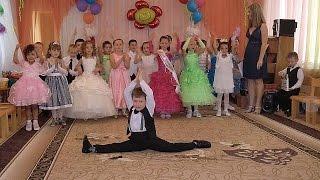Танец Выпускники