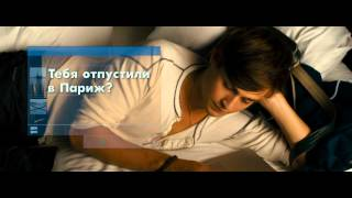 """Трейлер """"Лето. Одноклассники. Любовь"""" (Русский язык)"""