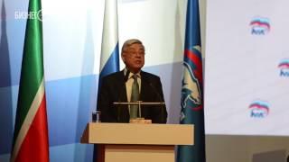Фарид Мухаметшин выступил с докладом на конференции  Единой России