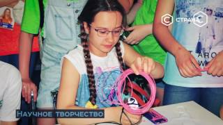 Кванториумы | Сделано в России | Телеканал «Страна»
