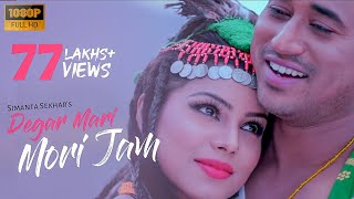 Degar Mari Mori Jam - Simanta Shekhar | Preety Kongana | Official Full Video Song | Full HD