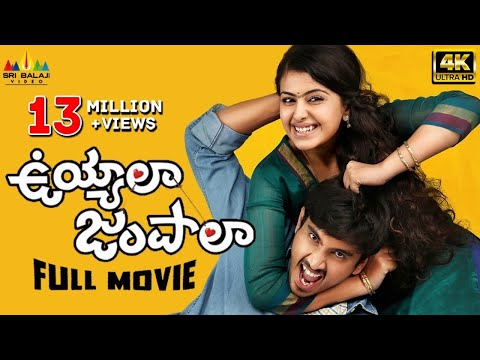 Uyyala Jampala | Telugu Latest Full Movies...