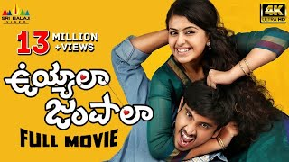 Uyyala Jampala Telugu Full Movie | Raj Tarun, Avika Gor, Punarnavi Bhupalam | Sri Balaji Video