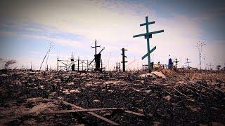 В пригороде Волгограда продолжается проливка тлеющих очагов возгорания