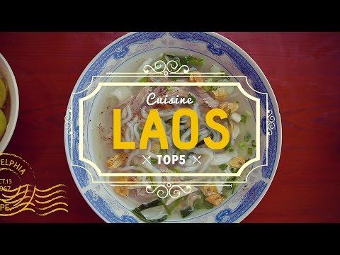 TOP 5 de la cuisine laotienne 🍲  Laos | Cuisine de rue