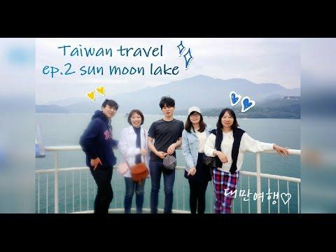 대만여행 및 먹방 TAIWAN TRAVEL EP.2