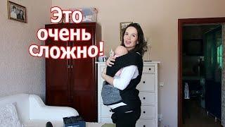 VLOG: Мой первый слинг! Как им пользоваться? / Наше 1 мая