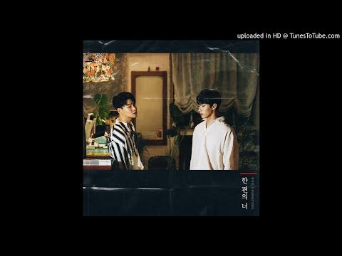 Yang Dail, DK (Seventeen) - 한 편의 너