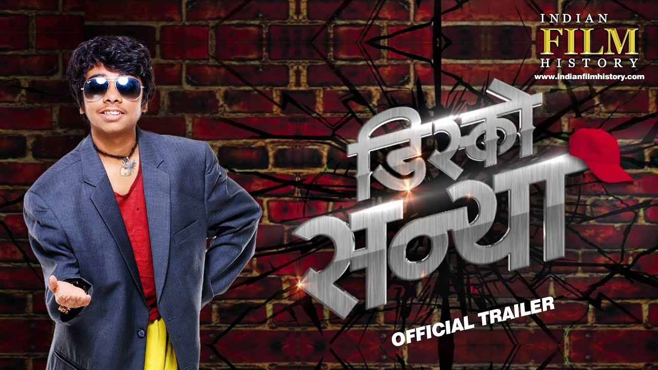 Download Disco Sannya | Official Trailer | Marathi Movie 2016