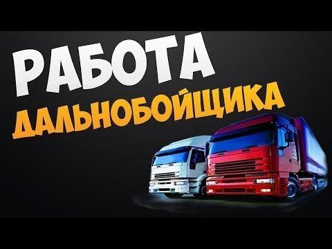 КАК попасть на Рублевку в МТА || CCDPLANET #4