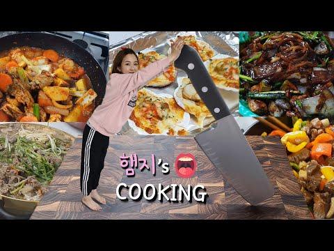 리얼먹방:) ?햄지's 요리모음 3탄!! ? ㅣHAMZY's Cooking COMPILATIONS PART 3ㅣREAL SOUNDㅣASMR MUKBANGㅣEATING SH