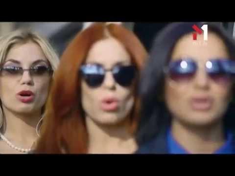 Пающие Трусы feat Sexy Бригадир - Му-Му