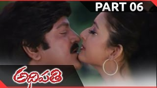 Adhipathi Telugu Movie Part 06/13 || Mohan Babu, Nagarjuna, Preeti Jhangiani, Soundarya