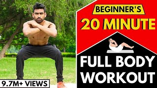 20 Min Full Body Workout Routine for Beginners (Follow Along) | No Gym