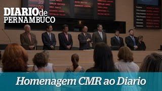 Baixar Câmara do Recife prepara homenagem aos 190 anos do Diario de Pernambuco