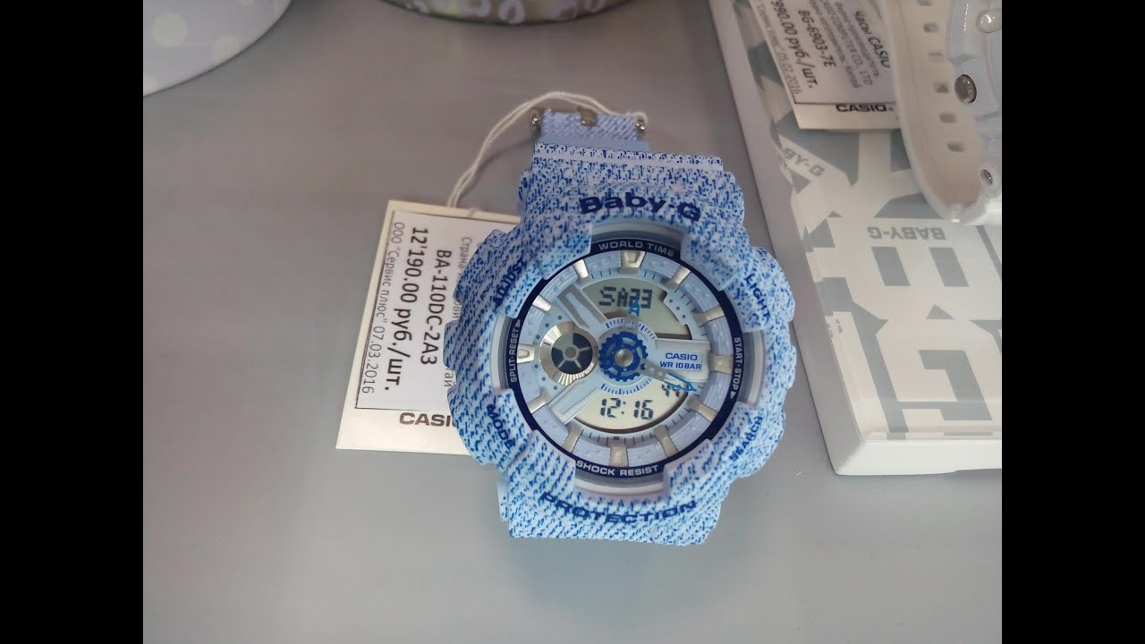 "Casio's female timepiece brand, baby-g, was created as a counterpart to its ""big brother"" g-shock in 1994. The brand exemplifies the meeting of fashion and."