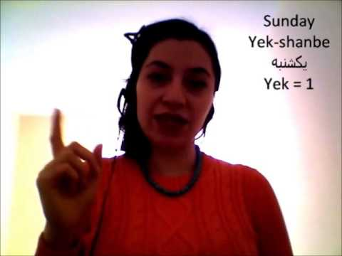 Farsi / Persian Lesson: Days of the Week (37)