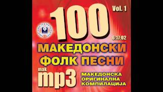 Babata Mitra - 100 Macedonian Folk Songs Compilation