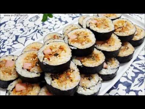 RECETA COREANA FACIL : Kimbap(김밥) ♥LinaWoo♥