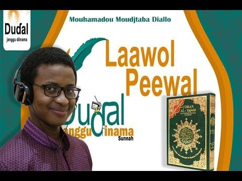 Mouhammad Moujtaba DIALLO - Ramadan 1440 (2019) Sourate AL-BAQARA