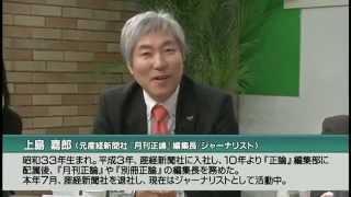 今、日本に求められる國體(国体)思想とは何か?