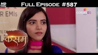 Kasam - 11th June 2018 - कसम - Full Episode