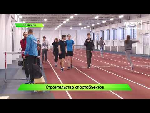 Назначен новый временный дорожник  Короткой строкой  Новости Кирова 16 01 2020