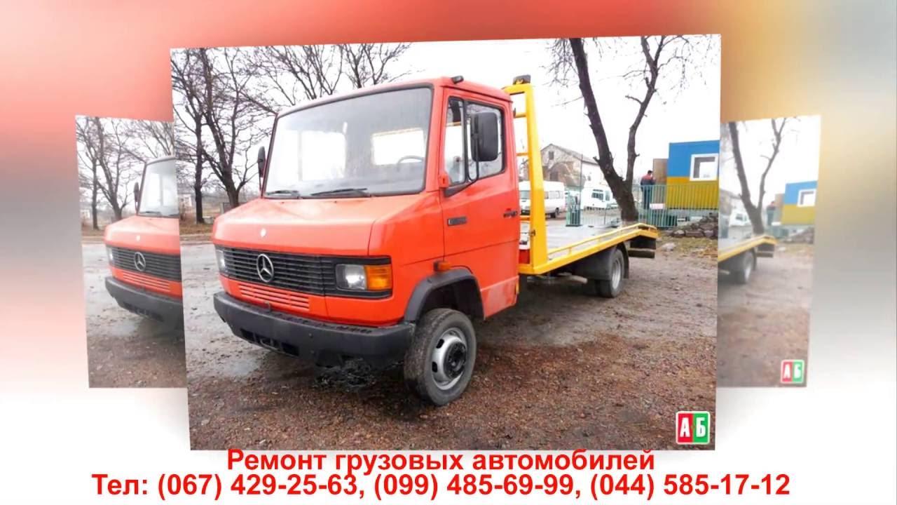 Б/у автомобили mercedes-benz в украине. Сортировать по. Mercedes-benz vito 2005. 2. 2, дизельное. Mercedes-benz e-class цена: 3200$. Срочно!