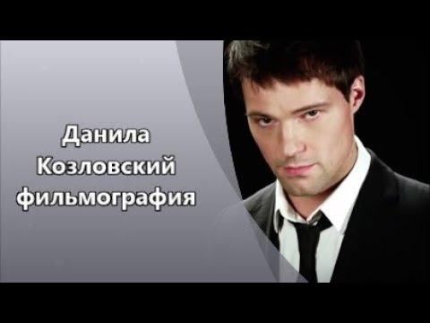 Евгений Ткачук - фильмография - российские актёры - Кино