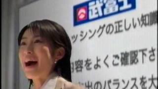 佐藤寛子 CM    武富士 佐藤寛子 動画 14