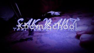 How to Inscribe Ga Agkhara First Consonant in Khom