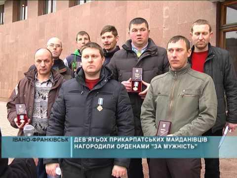 Нагороди для поранених на Майдані