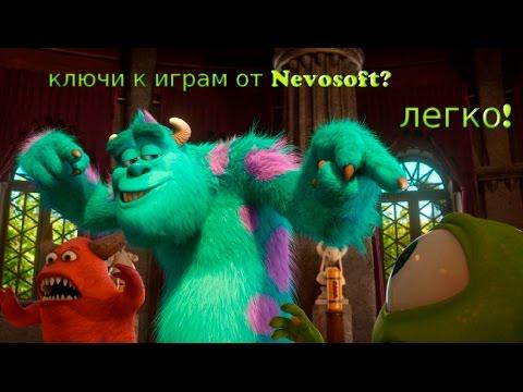 Инструкция по активации игр невософт (Nevosoft), ключи к играм.
