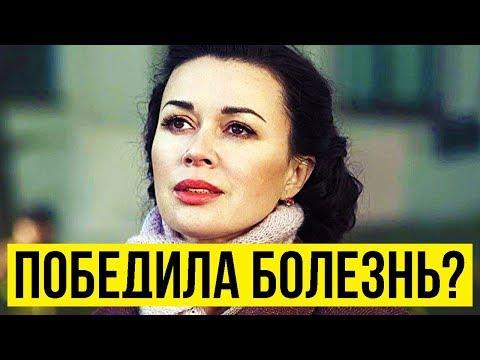 Анастасии Заворотнюк победила