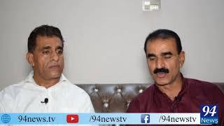 Interview of Zafar Iqbal Kamoka PTI Chairman CC 65 to 94 News