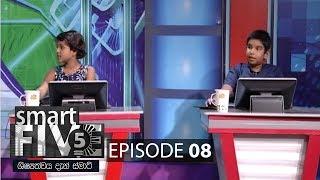 Smart Five - (2020-05-31) | ITN Thumbnail