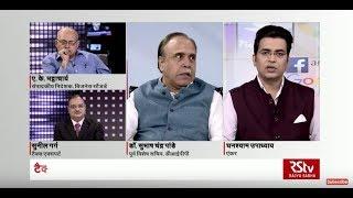 Desh Deshantar: डिजिटल दिग्गज और टैक्स   Digital Giants Under Tax Net