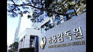 금감원, 시중은행과 '빚투' 긴급점검회의…