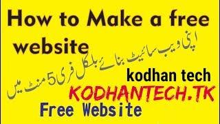 How to make a TK website free urdu/hindi