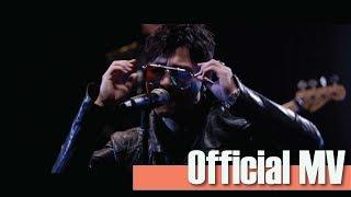 吳樾 Wu Yue - 《獸》Official Music Video