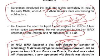 Study IQ education! Biography of Nambi Narayanan, ISRO Espionage Case victim एक वैज्ञानिक जो सिस्टम
