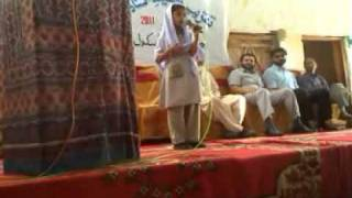 Speech of Shabana, Student of Hilal Public School-Chachro.3gp 2017 Video
