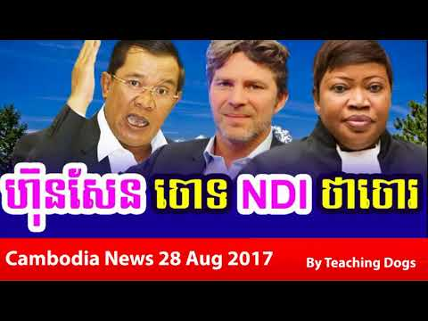 Cambodia News Today RFI Radio France International Khmer Morning Monday 08/28/2017